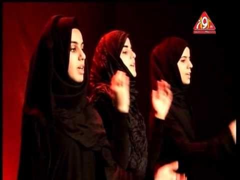 Ya Hussain Hussain- Hashim Sisters- New 2013-14 Noha