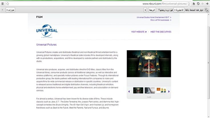 universal company produce a lot of movies http://www.nbcuni.com/film/universal-pictures/