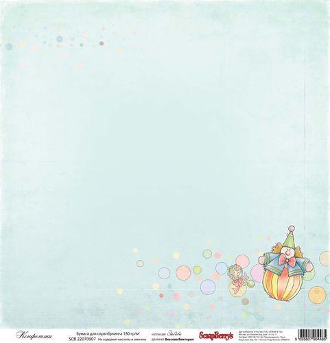 http://scrapshop.com.pl/pl/p/Zestaw-papierow-Kids-Fun-Confetti/2428