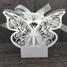 2016 nova 50 unidades/lotes Laser cut borboleta favor do casamento caixa de presente do chá partido caixa de doces caixa fontes do partido do evento(China (Mainland))