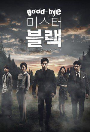 99 best DORAMANIA images on Pinterest | Korean dramas, Drama movies and Korean actors