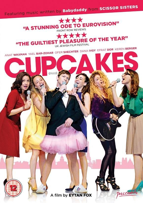 Digital #Download or #Rental 'Cupcakes' from Eytan Fox  http://gay-themed-films.com/product/cupcakes/ #Gay #Films