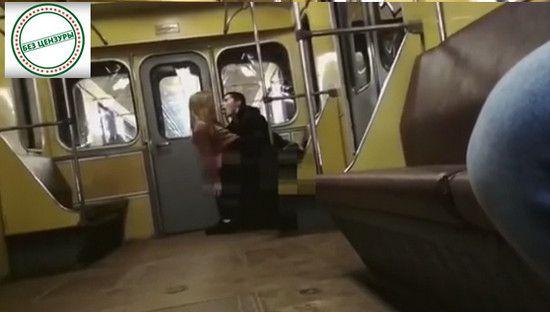 НОВОСТИ БЕЗ ЦЕНЗУРЫ: Парочка занялась сексом в метро в Нижнем Новгороде(видео).