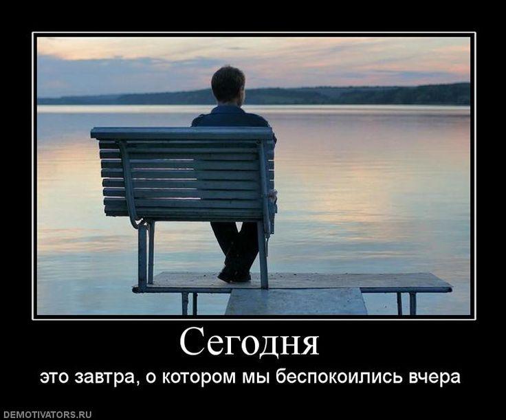 yumuz.ru uploads images p _ b p_b_pravij_bereg_a_mne_togda_skazali.jpg