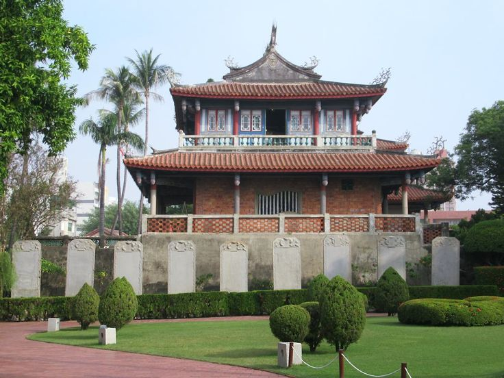 Fort Provintia (Chihkan Tower) in Tainan, Taiwan, was originally erected by the Dutch in 1653. Two Chinese temples were built on the fort's foundations in the late 19th century. The nine stone stelae date the Qing Dynasty.