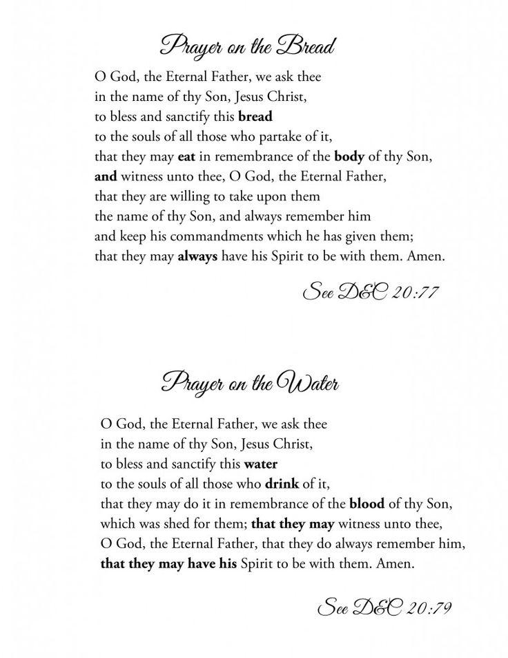Sacrament Prayers printable