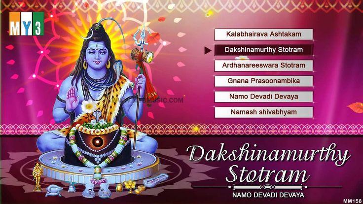 Dakshinamurthy Stotram - OM NAMASSIVAYA - LORD SHIVA SONGS - BHAKTHI SONGS
