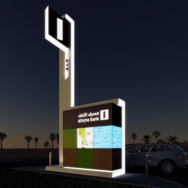 drive through atm - Google Search