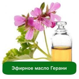 Купить эфирное масло герани оптом. Косметические характеристики гераниевого масла. Рецепт Лосьона для тела.