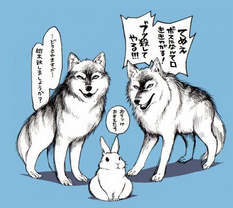 「うさぎは正義」/「井口病院」の漫画 [pixiv]