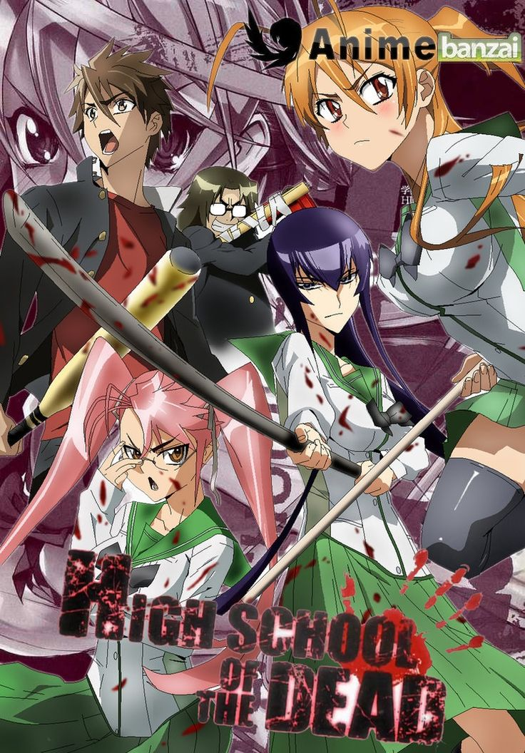 High school of the dead | Best Anime Characters ...