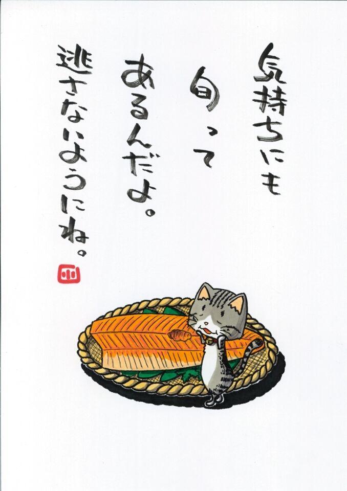 アイスクライミング|ヤポンスキー こばやし画伯オフィシャルブログ「ヤポンスキーこばやし画伯のお絵描き日記」Powered by Ameba