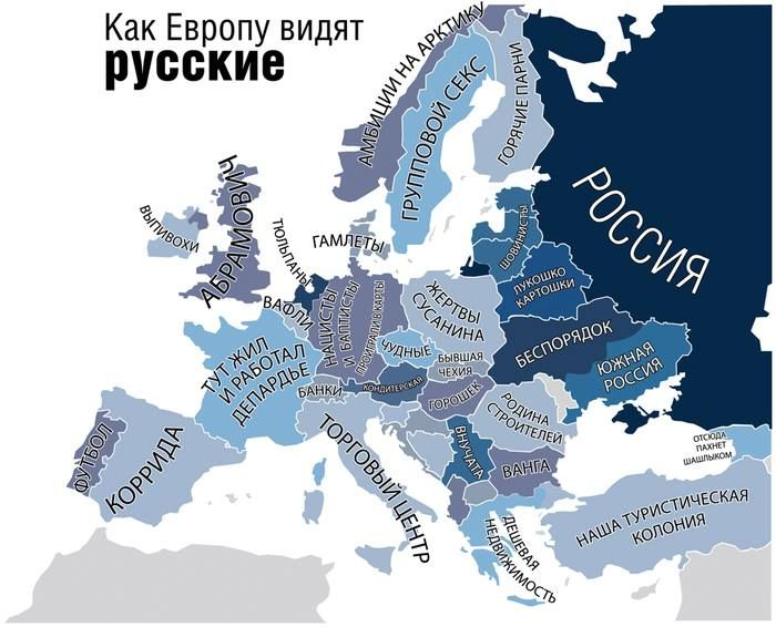 или смешная картинка карта евросоюза где украина продукт