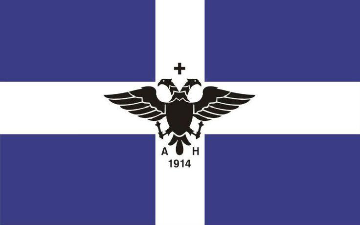 Greek Flag - Ελληνική σημαία - Гръцки флаг - Řecká vlajka - Græsk flag - Griechische Flagge - Bandera griega - Drapeau grec - Görög zászló - Bandiera greca -ギリシャの旗 - Gresk flagg - Grecka flaga - Bandeira grega - Drapelul Greciei - Греческий флаг - Grekiska flaggan - Yunan bayrağı - 希腊国旗