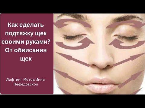 рецепт русской тройчатки от паразитов