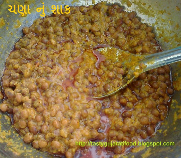 Best 75 gujarati cuisine images on pinterest gujarati cuisine chana nu shaak recipe in gujarati language read recipe and make healthy dry forumfinder Gallery