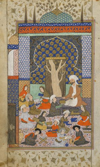 Arts of the Islamic World | Folio from a iKhamsa/i (Quintet) by Nizami (d.1209); recto: Layla and Majnun at school; verso: text | S1986.286
