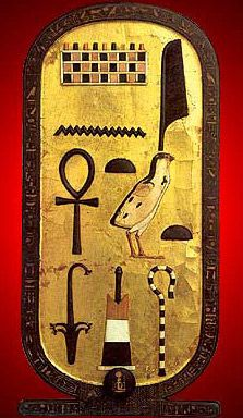 week 7: Cartouche - One of Tutankhamun's cartouches from his tomb in the Valley of the Kings