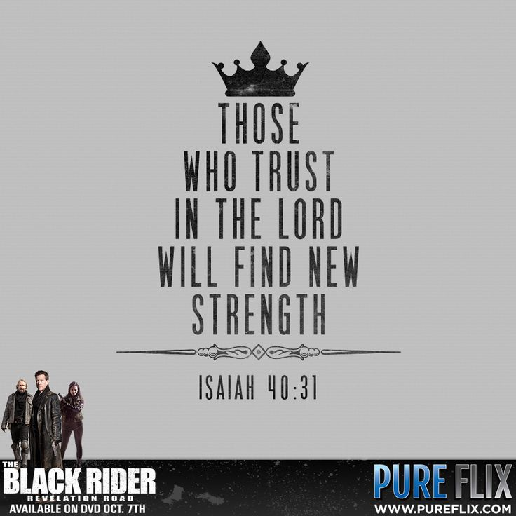 Trusting In The Lord Quotes: Those Who TRUST In The LORD Will Find New