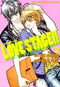 Love Stage!! Genre/s: Comedy, Drama, Romance, Yaoi