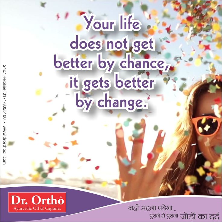 Dr. Ortho Monday Motivational  #thoughtoftheday Comment, Like & Share with Everyone.  www.drorthooil.com | 24X7 Helpline: 0171-3055100