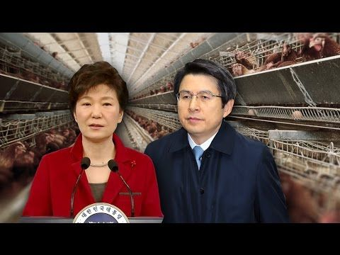 또 컨트롤 타워 부재…반복되는 정부 무능 | 뉴스타파(NEWSTAPA) | 한국탐사저널리즘센터(KCIJ)