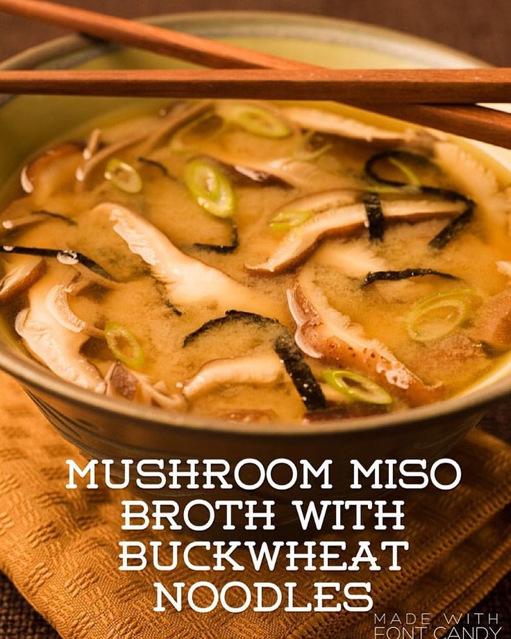 Recipe of the Day!> Mushroom Miso Broth with Buckwheat Noodles> You won't believe how richly satisfying a bowl of this broth can be and how easy it is to make!