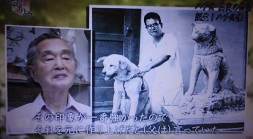 忠犬ハチ公 (前編) - ハナママゴンの雑記帳