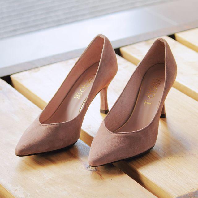 46edbc22dd0 Zapatos de salón para mujer en color nude. Características -
