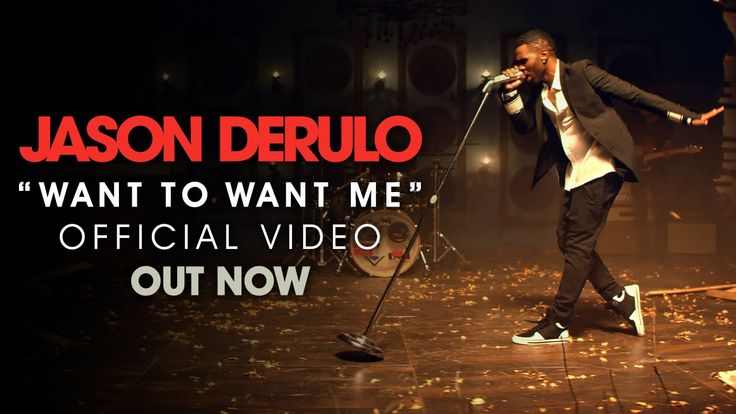 "wiggle, wiggle, wiggle...Racho           Jason Derulo - ""Wiggle"" feat. Snoop Dogg (Official HD Music Video)"