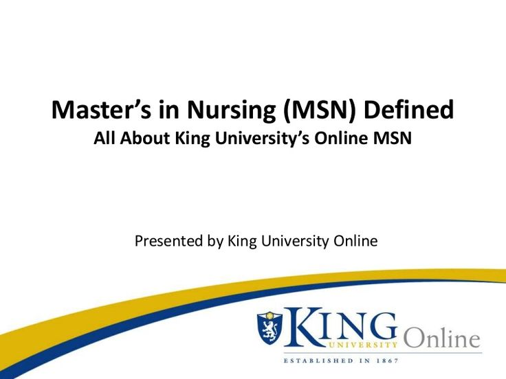 Learn what King University's online MSN degree is all about in this SlideShare presentation!