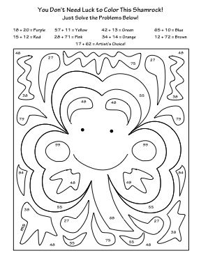 st patricks day activity coloring pages - St Patricks Day Pictures To Color 2