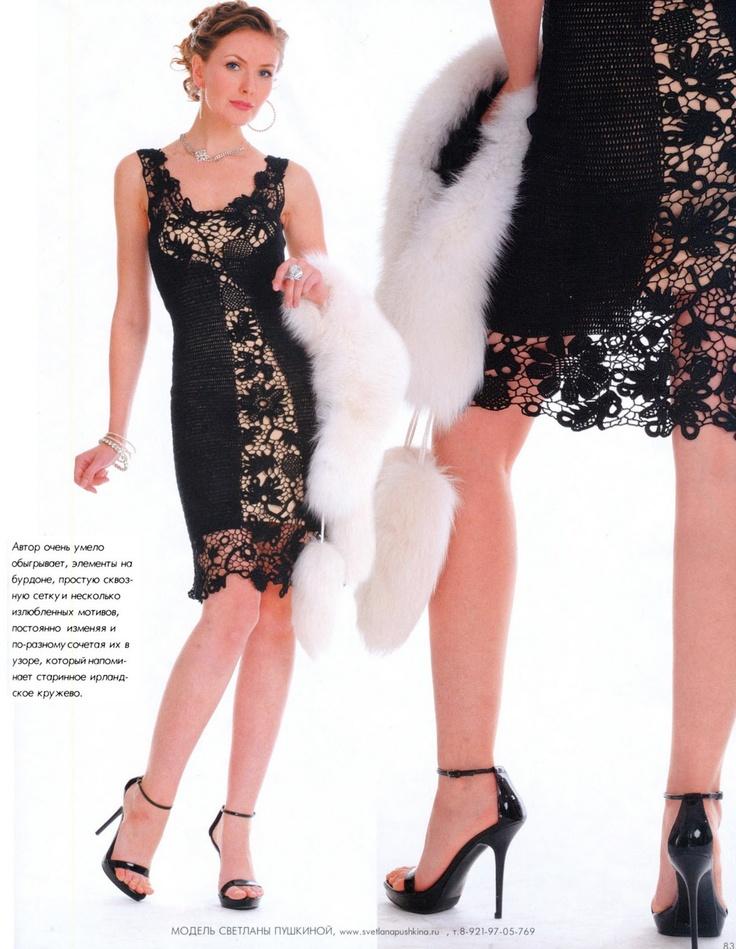 Evening Dress (+Scheme) Вечерние вязаные платья. Описание и схемы.. Комментарии :