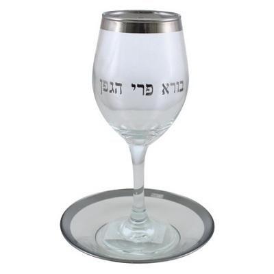 GLASS KIDDUSH CUP 20 CM - SLV