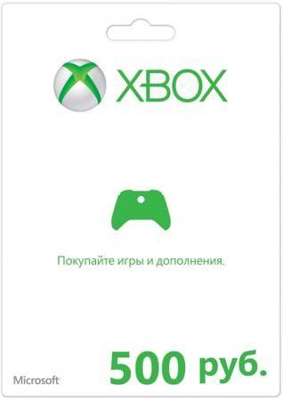 Microsoft Xbox LIVE: карта оплаты 500 рублей  — 500 руб. —  Карта оплаты Xbox Live предназначена для покупок игрового контента, игр, демо-версий, видеороликов, фильмов и многого другого в сетевом сервисе Xbox Live компании Microsoft. Сервис Xbox Live предназначен для владельцев консолей Microsoft Xbox всех версий и позволяет им играть в сетевые игры, общаться между собой и скачивать различный контент. Только подключенная к Xbox Live консоль в полной мере раскрывает заложенный в нее…