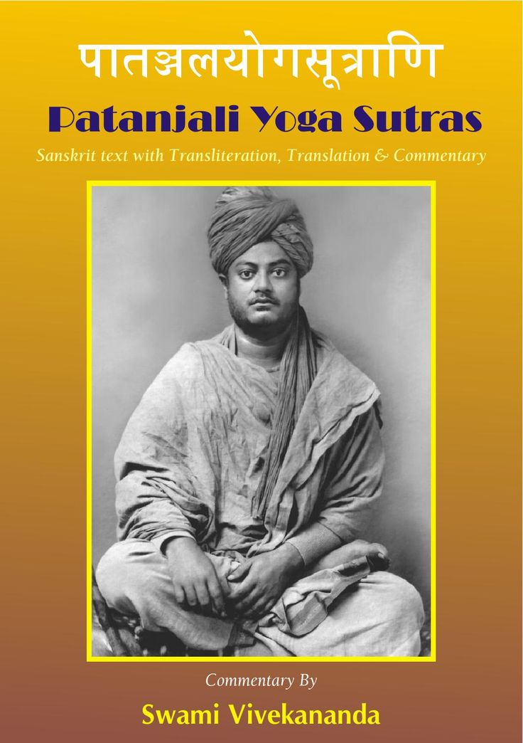 Patanjali yoga sutra swami vivekananda  The Maharishi Patanjali Yoga Sutras are considered to be the quintessential basis for yogic techniques.  Swami Vivekananda gives his valuable insight to the ancient text.