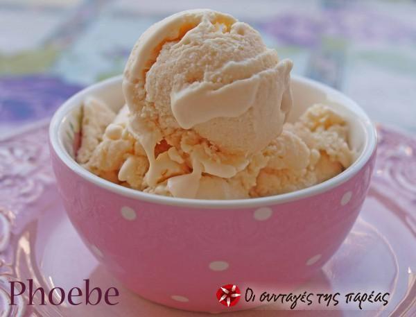 Παγωτό καραμελένιο #sintagespareas