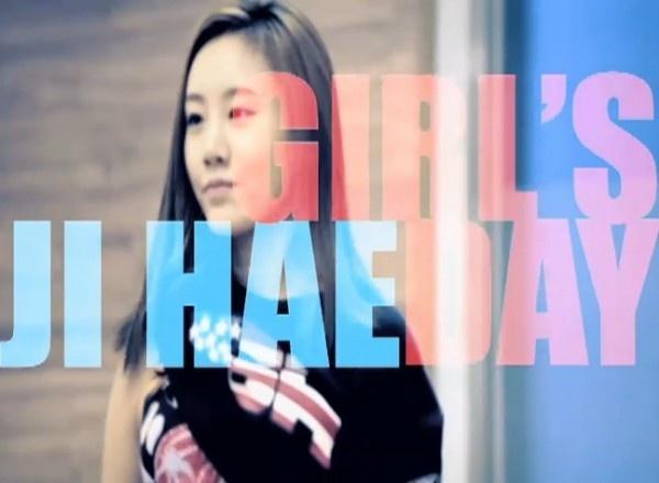 Girl's Day's agency denies rumors of Jihae being bullied