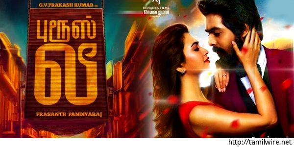 Bruce Lee - Tamil Movie Review - http://tamilwire.net/60185-bruce-lee-tamil-movie-review.html