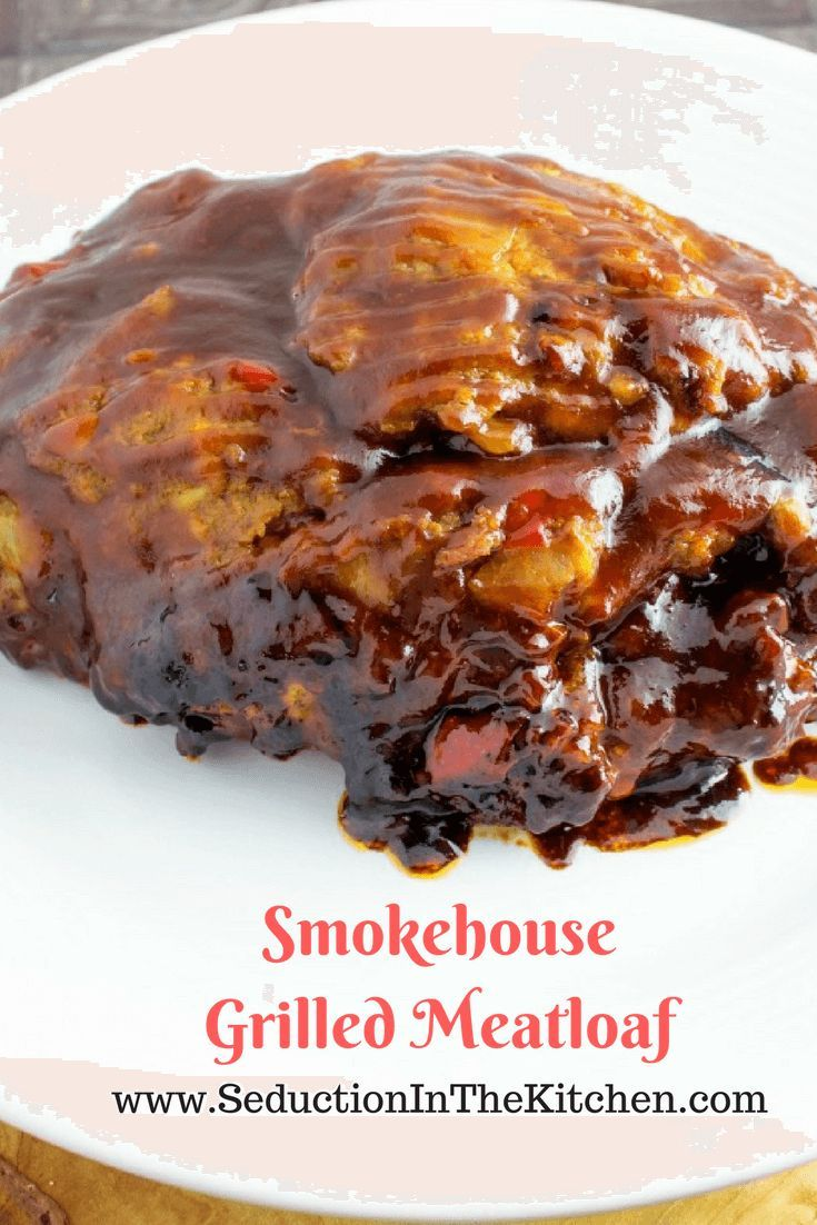 Smokehouse Grilled Meatloaf is a wonderful lighter version of meatloaf only it is made on the grill!  #RecipeMakeover via @SeductionRecipe