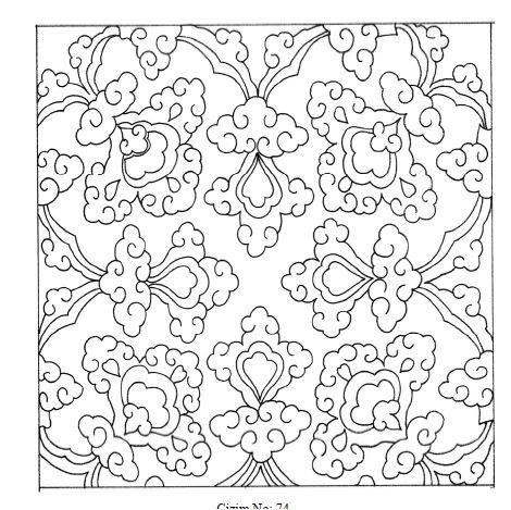 Ottoman Paternsampmotifs Patterns Motifs Ornaments 2