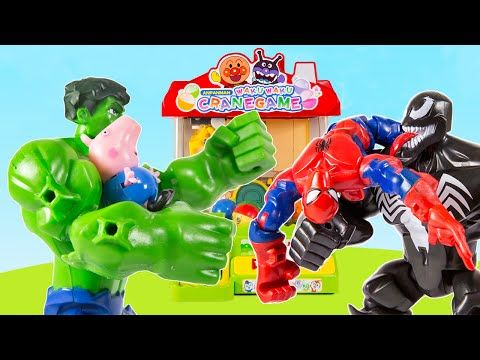 Os Vingadores Hulk verde vs Hulk Vermelho - YouTube