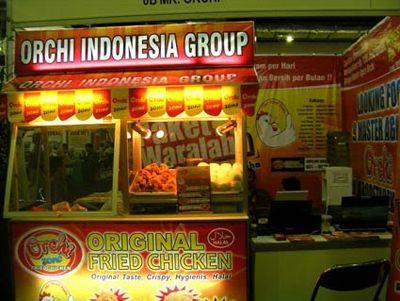 Info waralaba makanan murah dengan investasi dibawah 5 juta rupiah #waralaba #franchise #business