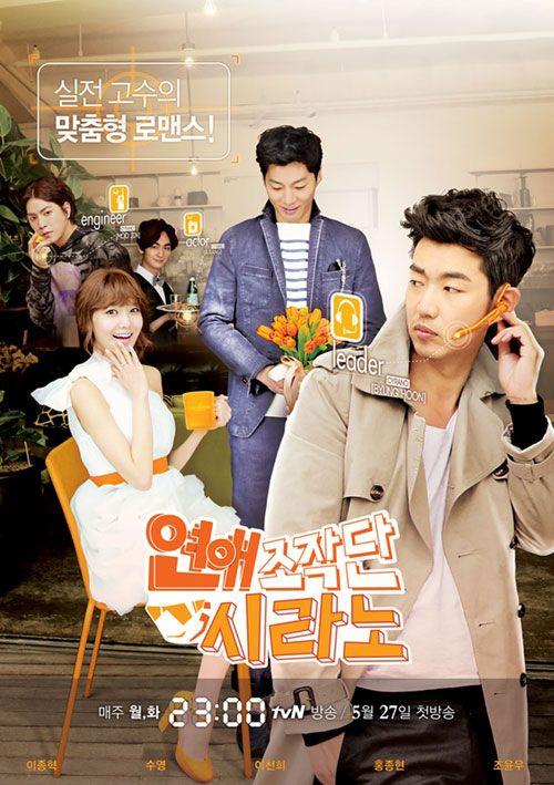 ideas about Dating Agency on Pinterest   Shinee  K pop and     Dating Agency  Cyrano        tvN   Starring Lee Jong hyuk