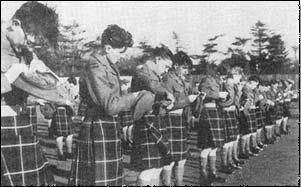 Amalgamation Day 1961, 1st Bn Seaforth Highlanders (UK) rebadging to Queen's Own Highlanders