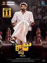 Nene Raju Nene Mantri (2017) Telugu Full Movie Watch Online Free