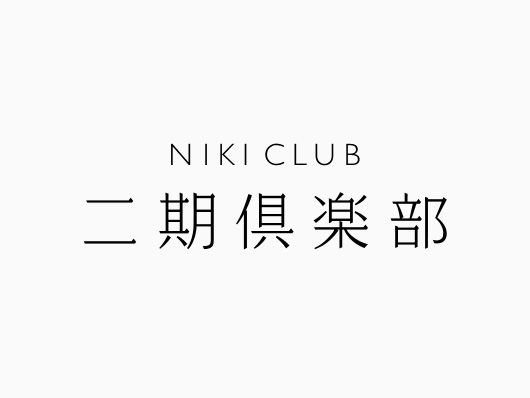 Niki Club | WORKS | HARA DESIGN INSTITUTE