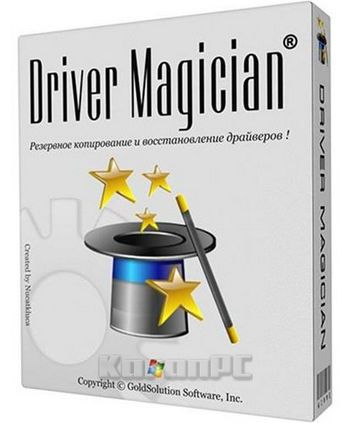 Driver Magician Portable Crack + Serial Keys[Updated] Offers a Professional answer for Device driver reinforcement, Restoration, Update and Removal.