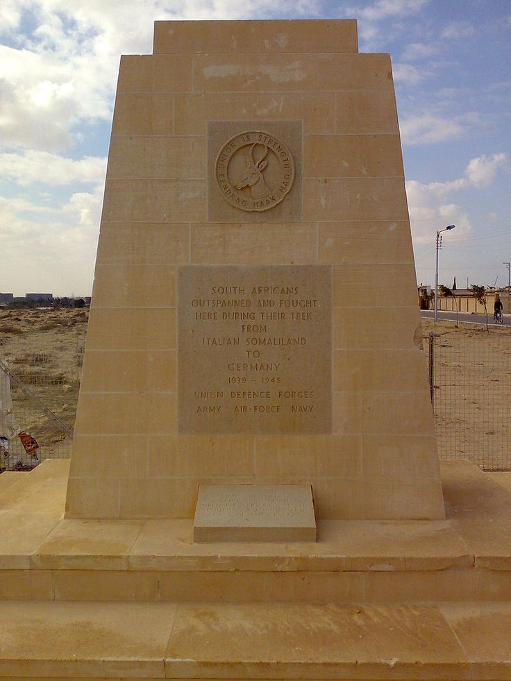 South African memorial at El Alamein