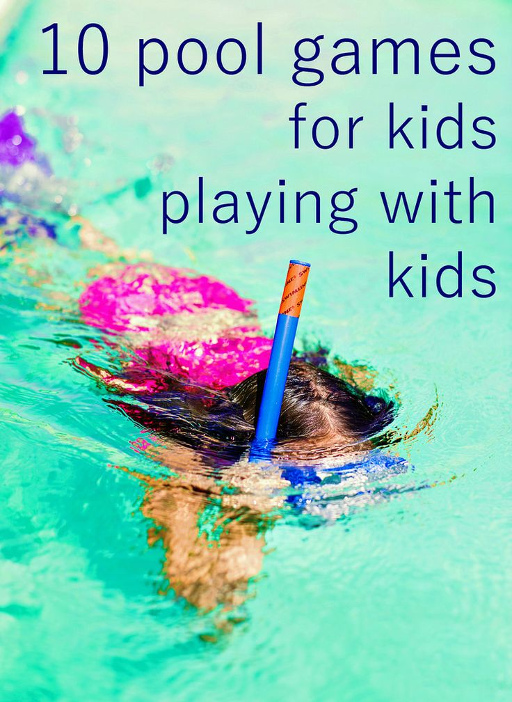the best 10 pool games for kids - a list made by a mom and her nine year old.  These are great for pool parties!! #MadeForAdventures ad